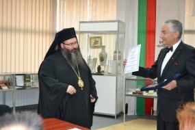 Pocheten%20znak Всемирното Православие - Държавност и Православие