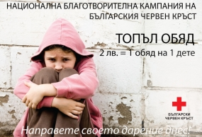 NewHotMeal Всемирното Православие - Държавност и Православие
