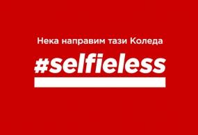 SelfieLess