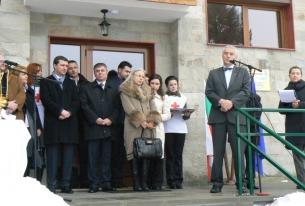 Наблюдавано жилище на БЧК за младежи, напускащи социални заведения, беше открито в с. Лозен