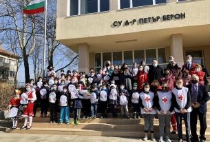 БЧК и Посолството на САЩ подпомогнаха деца от област Ямбол