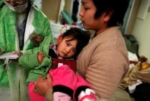 БЧК изразява солидарност с Японския Червен кръст