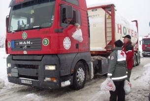 """Хуманитарна акция на Българския Червен кръст на граничен пункт """"Кулата"""""""