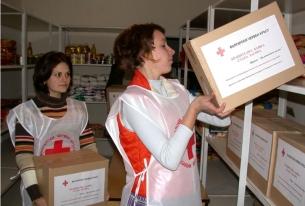Приключи хуманитарната програма с храни от Евпопейския съюз
