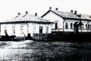 """През 1900 г. е създадена болница """"Червен кръст"""