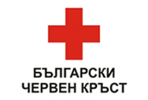 БЧК започва раздаването на хранителни продукти на уязвими български граждани