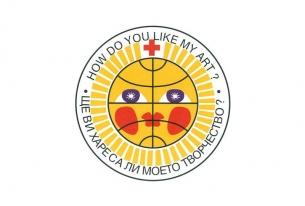 БЧК и известни български художници ще връчат стипендии