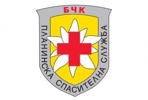 Планинската спасителна служба при БЧК проведе учебно занятие