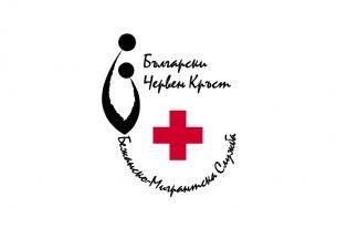 БЧК продължава да работи за интеграция на бежанците в България