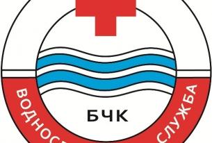БЧК обучава полицаи да помагат при водни инциденти
