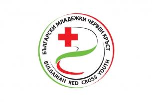 Млади червенокръстци подкрепиха бедстващите на българо-гръцката граница