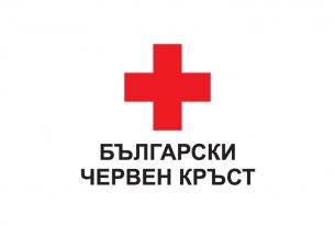 БЧК ще обучава по първа помощ служителите от специализираните полицейски сили
