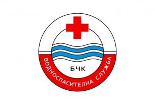 Високи отличия за ръководители на Водноспасителната служба на БЧК