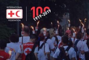 100 ГОДИНИ ХУМАНИТАРНИ ДЕЙНОСТИ