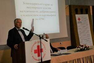 Българският Червен кръст отчете дейността си за 2018 г
