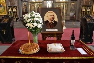 БАН и БЧК ще почетат паметта на Иван Евстратиев Гешов
