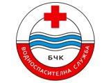 Водноспасителна служба