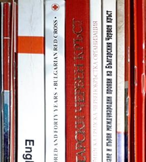 Издания на БЧК