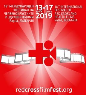 Международен фестивал