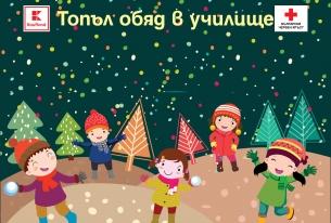 В помощ на уязвими български деца