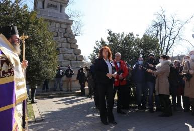 Поклонение пред Докторския паметник