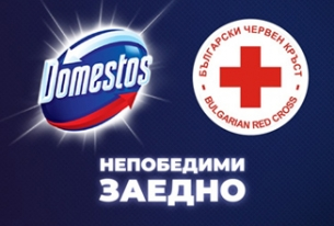 Domestos България с дарение към БЧК