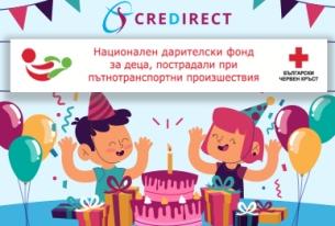 БЧК и CreDirect отбелязват 1 година съвместно сътрудничество