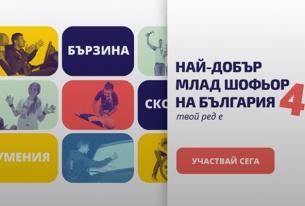 БЧК е партньор на СБА в
